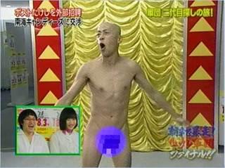 【こども】ロリコンさんいらっしゃい74【大好き】YouTube動画>8本 ニコニコ動画>1本 ->画像>302枚